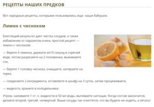 Очищение организма в домашних условиях рецепт 574