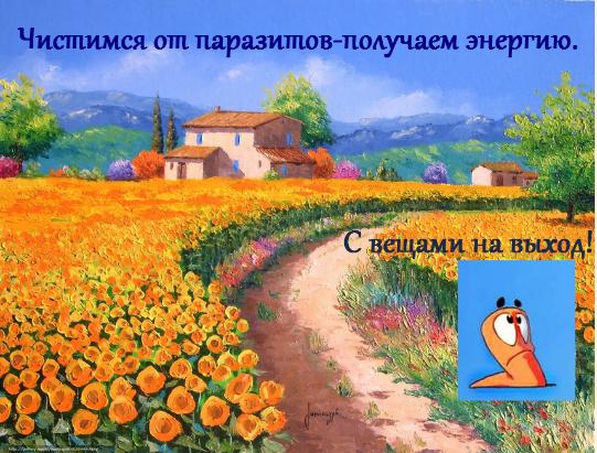 2017-04-12_163001