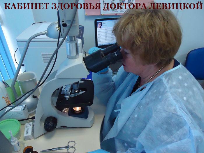 Паразиты и онкология.